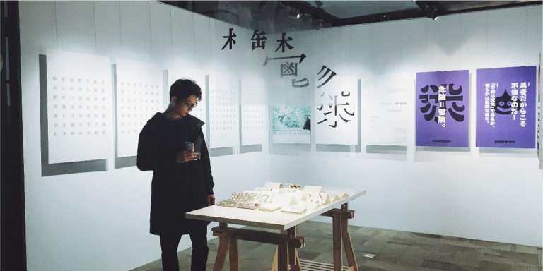 forwebsite_exhibition2-10